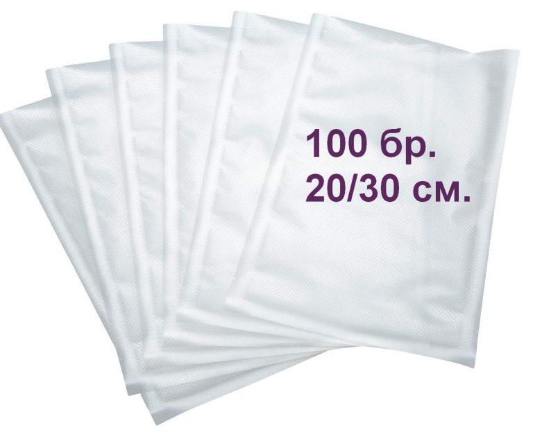 Гофрирани пликове за вакуумиране